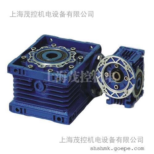 NMRV双级蜗轮蜗杆减速机
