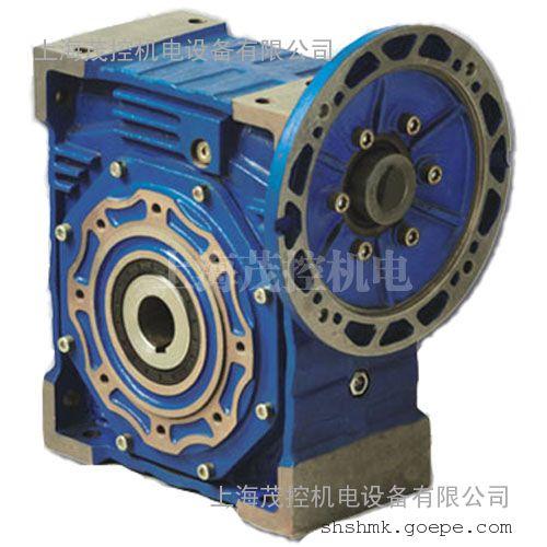 HMRV蜗轮蜗杆减速机150