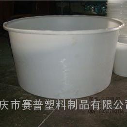 厂家直销食品级塑料桶/1000L食品腌制桶/PE食品桶厂家