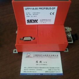 SEW网关UFP11A-00 PROFIBUS DP-V1