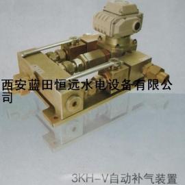 水电站自控元件3KH-V-15自动补气装置3KH-V-20