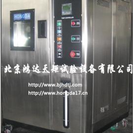 GDWJ-225交变高低温试验箱