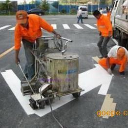 路途划线漆,热熔划线,冷涂划线龟龄北京巴南南川标线公司