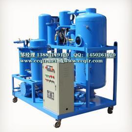 46号空压机液压油净化装置|ZJD精密真空滤油机