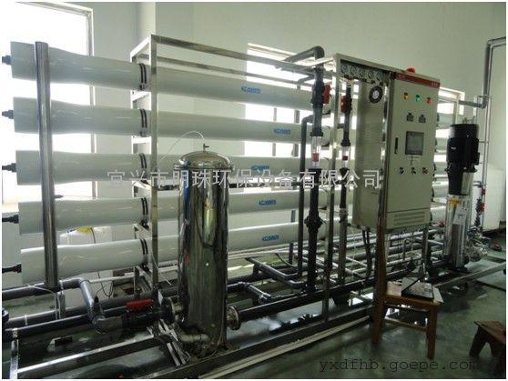 全自动原水反渗透装置