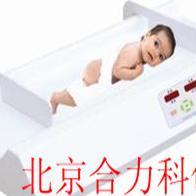婴儿健康检查体检机
