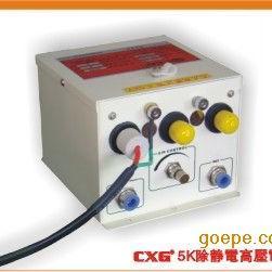 强力消除静电产品 离子风枪 CXG5K 可调气压风枪