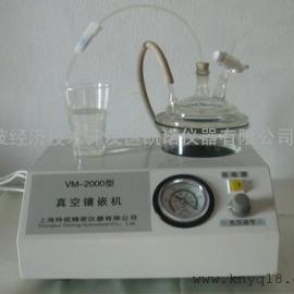 真空镶嵌机VM-2000型