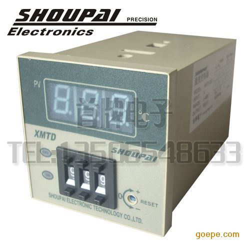 数显温控仪 xmtd-2301m xmtd-2302m 温度控制器 温控仪 温控器;  数显
