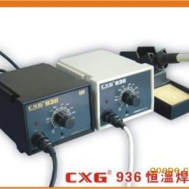 批发 销量*大 通用型 无铅焊台 CXG936 恒温焊台