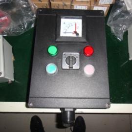三防箱,三防控制箱,FXK三防控制箱