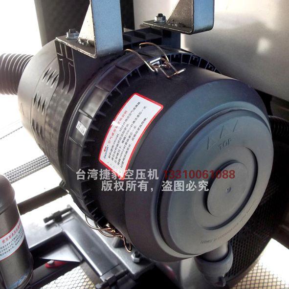 捷豹螺杆式空压机怎么调压力上下限图片