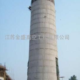 宁夏烟囱新建,砼烟囱滑模施工