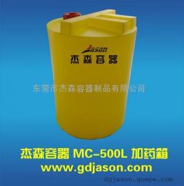 500L储罐 加药装配 耐腐化