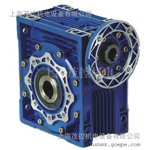 NMRV蜗轮蜗杆减速机090