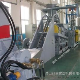 冠卓MLD-150型橡胶促进剂母粒造粒机,橡胶造粒系列