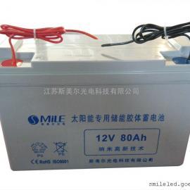 12V80AH胶体免维护蓄电池厂家