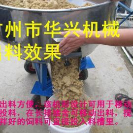 干湿搅拌机 移动湿饲料搅拌机 猪饲料搅拌机 不锈钢搅拌机