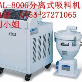 深圳东莞信易分离式吸料机 全自动吸料机 真空吸料机