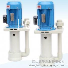 国宝KUOBAO耐腐蚀立式泵KP-20VP-1/3