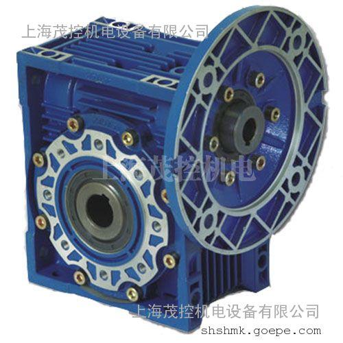 NMRV蜗轮蜗杆减速机063