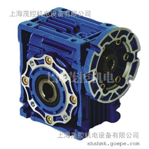 NMRV蜗轮蜗杆减速机040