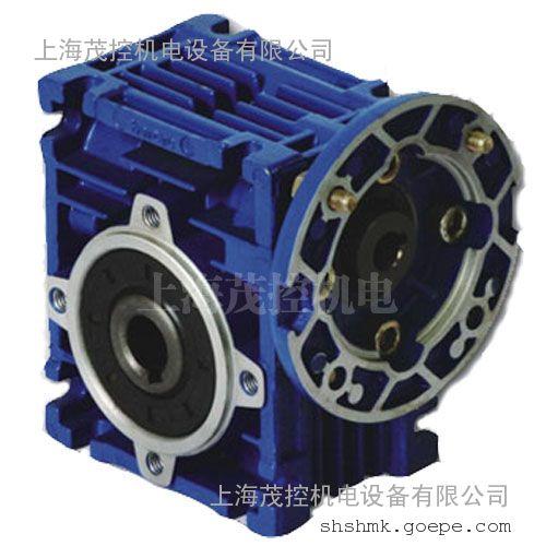 NMRV蜗轮蜗杆减速机025