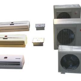 北京防爆空调厂家|国内优先水平|质优价廉