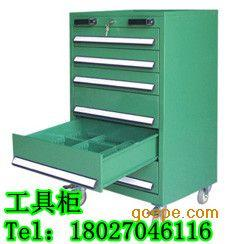 东莞惠州五金移动工具柜