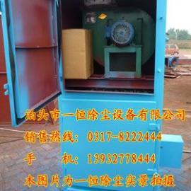 PL-800单机布袋除尘器/袋式除尘器