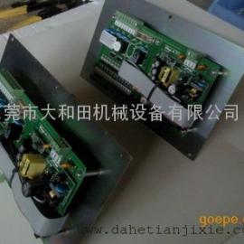 承德供应冷水机控制面板