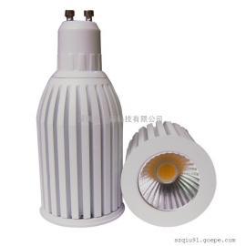7W 8W 9W cob射灯外壳配件;COB灯杯外壳
