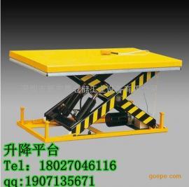 东莞固定式电动升降平台
