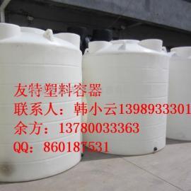 慈溪龙山厂家直销5吨化工储罐,盐酸储罐加工,硫酸储罐