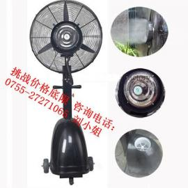 钻石牌喷雾风扇 雾化电风扇 雾化降温风扇 喷水风扇