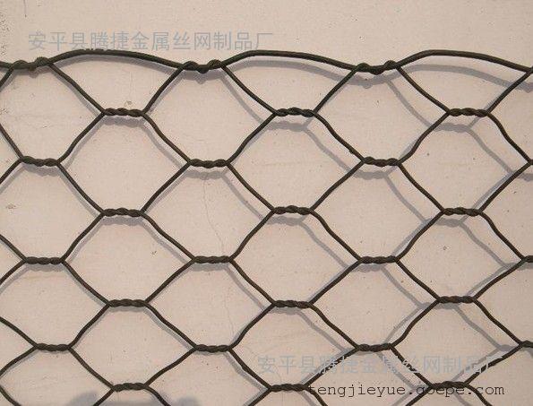 菱形金属编织网