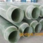 河南郑州开封预制地埋聚氨酯玻璃钢保温管供暖管生产厂价格低