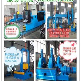 h型钢生产线设备江苏厂家直销 规格齐全