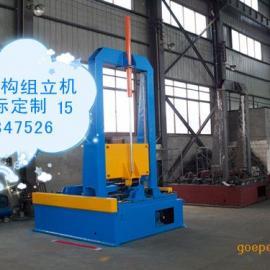 H型钢手动点焊式组立机 江苏组立机厂家