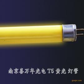 喜万年电脑液晶厂房专用灯管/抗紫外线灯管/T5黄光灯管