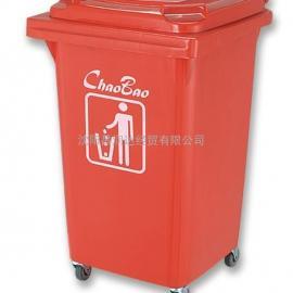 沈阳 户外 室外 垃圾桶 四轮移动垃圾桶