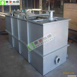 专业生产CAF涡凹气浮机