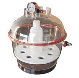 塑料真空干燥器(优势)