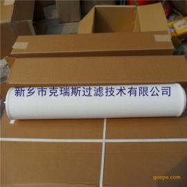 新乡厂家直销40英寸大流量滤芯尺寸标准价格优惠