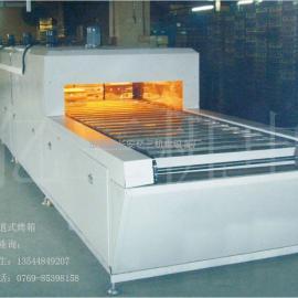 隧道式烤箱设计 隧道式烤箱 非标订制 质量好