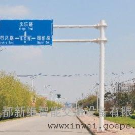 四川道路指示牌厂家,道路标志牌制作,标牌设计生产