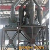 鲁兴牌高活性高纯度灰钙粉生产线设备--风选机