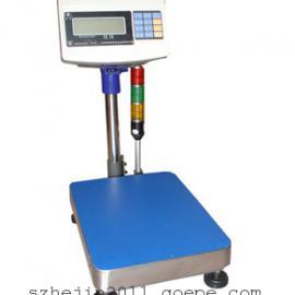 昆山报警电子秤,100kg/10g报警电子秤