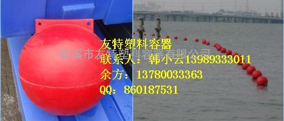 生产供应PE塑料浮球,直径400浮球工厂直销,低价出售
