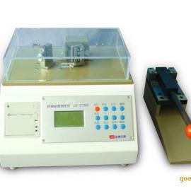 折痕挺度测定仪,厂家直销折痕挺度仪,折痕挺度仪生产厂